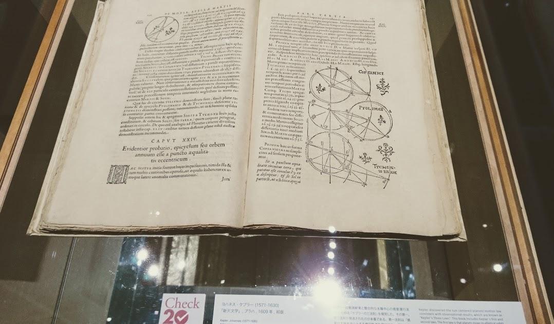ケプラー『新天文学』プラハ、1609年