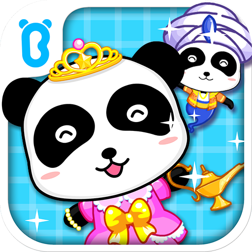 Funny Contrasts -Free for kids (game)