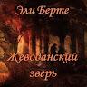 ru.newappsland.book.AOVNVCQWHSEDSLMCCH