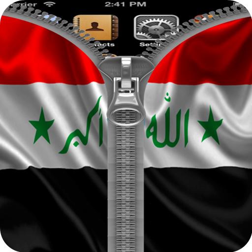 Iraq Flag Zipper Screenlock