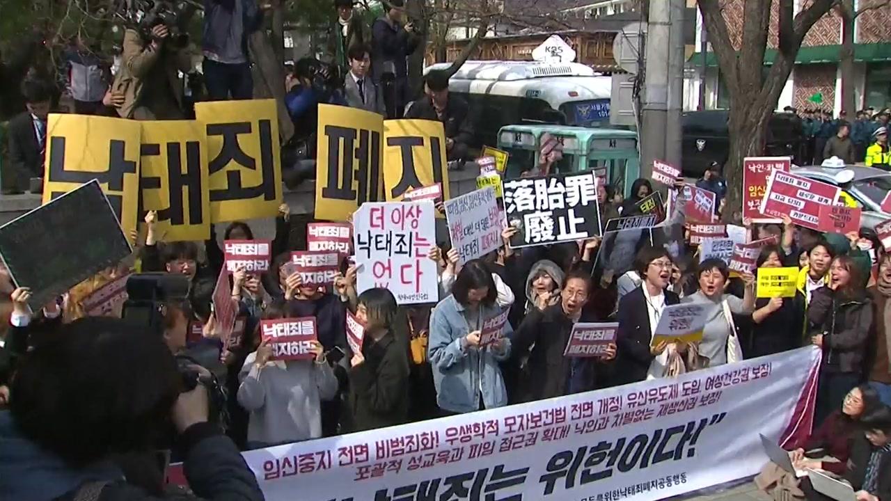 south korea anti abortion 1