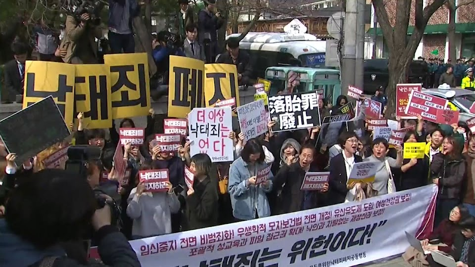 south korea anti abortion 1
