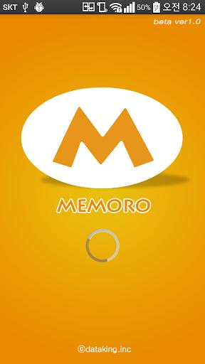 Memoro Movie 메모로 쇼핑 해외직구