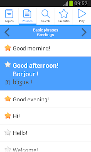 Phrasebook PRO (16 languages)- screenshot thumbnail