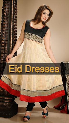 Eid ul Adha Dresses