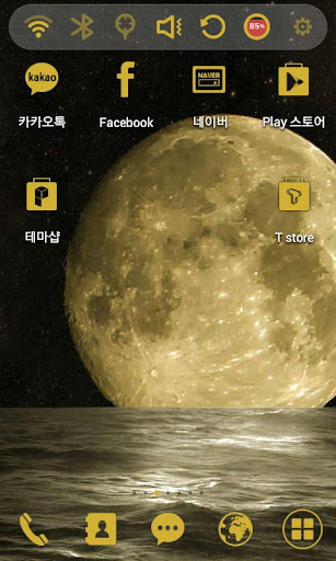 Moon River Launcher Theme