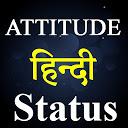 Attitude Status Hindi 2019 APK
