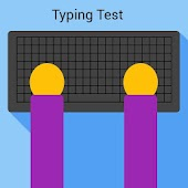 Simple Typing Test