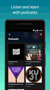 Yandex Music and podcasts — listen and download (MOD,Plus) v2020.09.1 3
