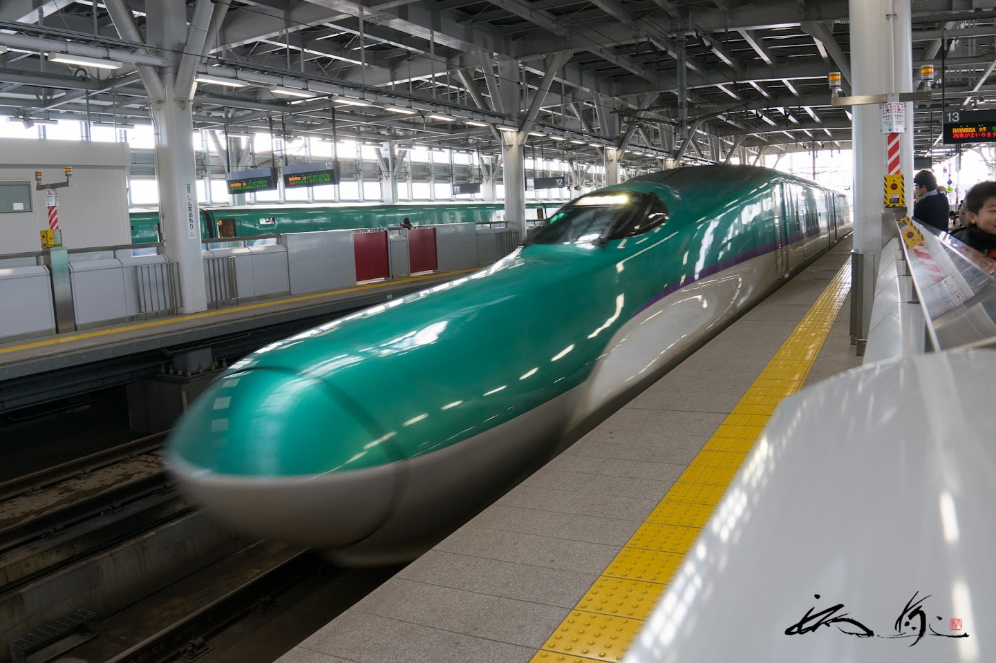 北海道新幹線「はやぶさ95号」