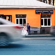 Wedding photographer Irina Larionova (neiraphoto). Photo of 23.09.2016