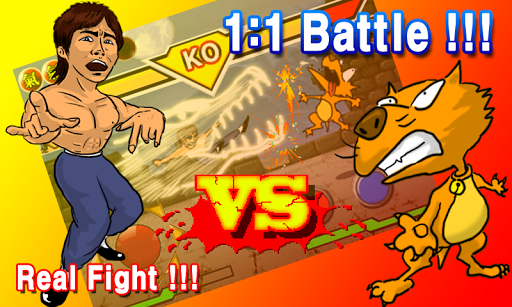 Mighty Fighter 2 apk screenshot 14