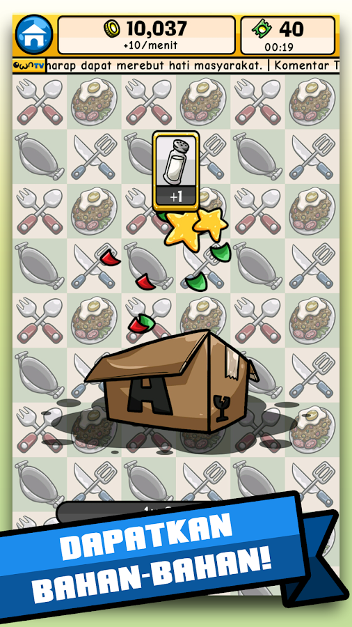 Nasi Goreng- screenshot