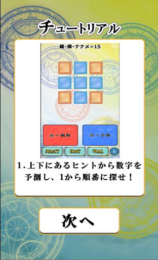 Turn the number 1.0 Windows u7528 2