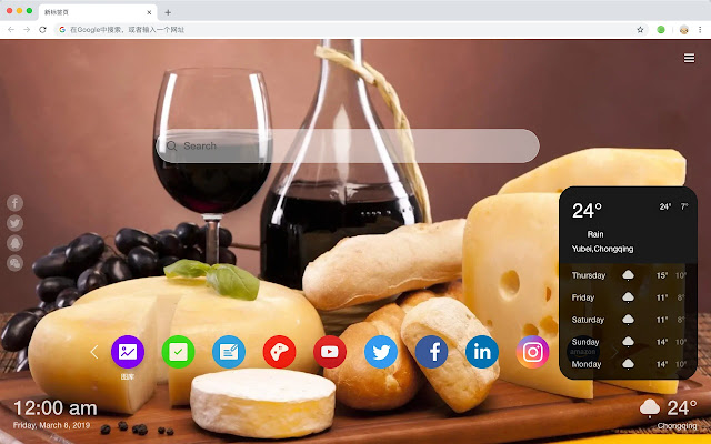 Cheese HD Wallpapers Food Series Hot Topics