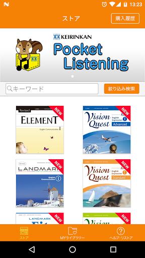Pocket Listeninguff08u30ddu30b1u30c3u30c8u30eau30b9u30cbu30f3u30b0uff09 1.0.8 Windows u7528 1