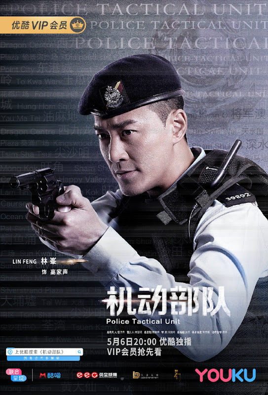 PTU Police Tactical Unit Hong Kong Web Drama