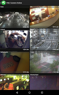 Web Camera Online: CCTV IP Cam Video Surveillance- screenshot thumbnail