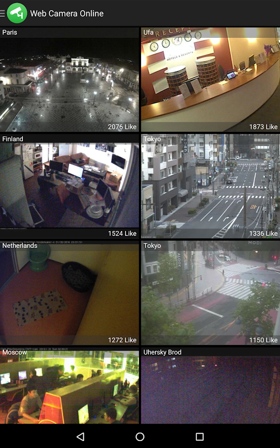 Web Camera Online: CCTV IP Cam Video Surveillance- screenshot