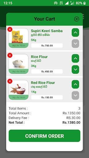 Allt Market screenshot 6