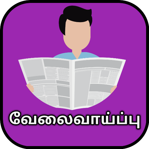 personal drivers wanted in coimbatore