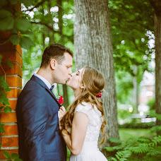 Wedding photographer Natalya Basharova (PollyStain). Photo of 08.07.2016