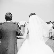 Wedding photographer Anna Miu (negatina). Photo of 26.05.2015