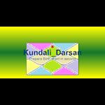 Kundali Darshan (Surya Panchang) 3.24