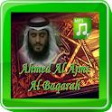 ahmed al ajmi-baqarah icon