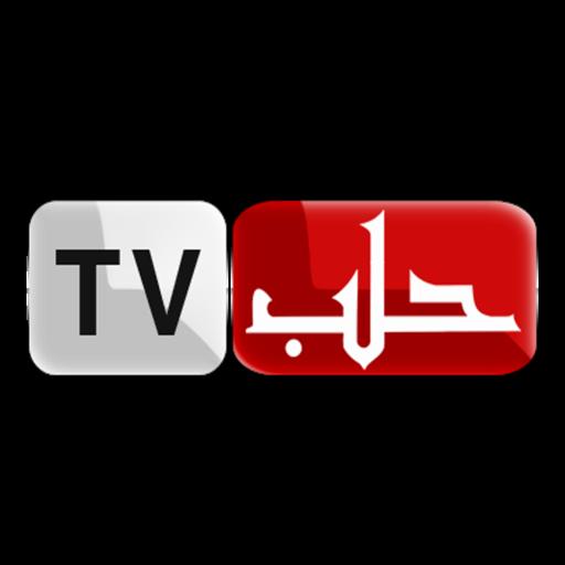 Halab Tv - قناة حلب