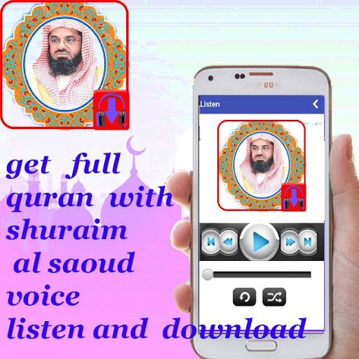 SAOUD TÉLÉCHARGER SHURAIM MP3 CORAN