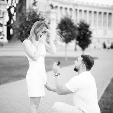 Wedding photographer Marina Trepalina (MRNkadr). Photo of 17.07.2018