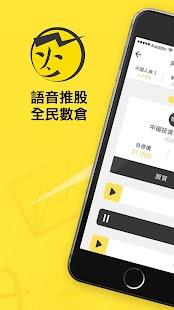 炒家 - náhled