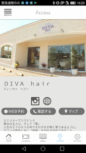 DIVA -ディーヴァヘアー- 公式アプリ - náhled