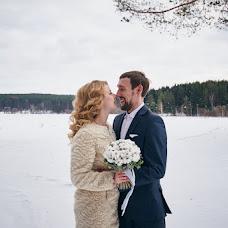Wedding photographer Anastasiya Fedotova (anastasiafe). Photo of 11.05.2017