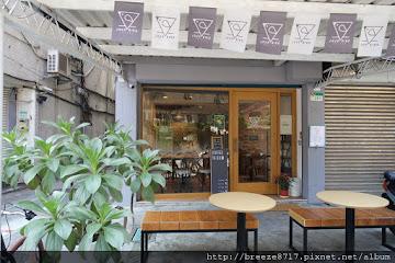 Java Bird Coffee 禾雀咖啡工作室