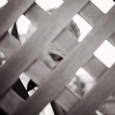 Wedding photographer Veronika Wachal (danasova). Photo of 13.07.2016