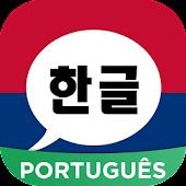 Aprender Coreano Amino Em Português Android APK Download Free By Narvii Apps LLC
