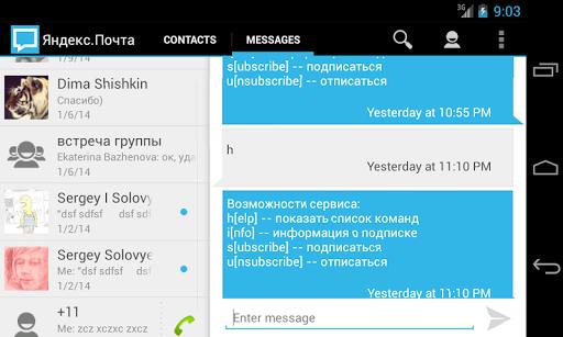 Messenger ++ screenshot 7