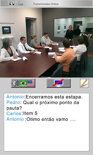 TVLink Focus Group 1.0 screenshots 3