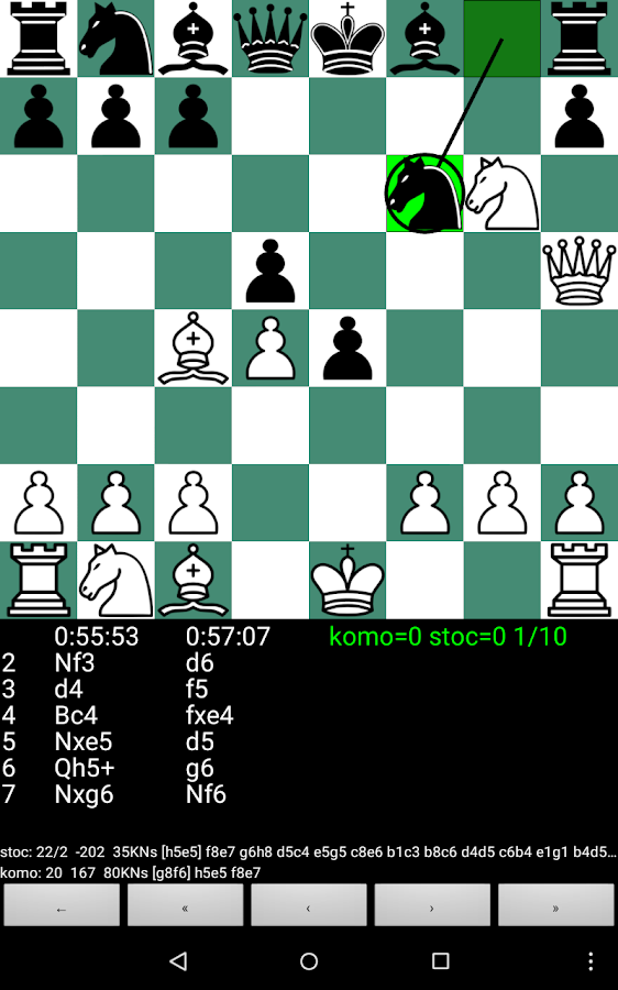 Chess for Android- screenshot