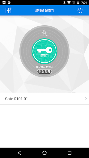 COMMAX LobbyPhone app (apk) free download for Android/PC/Windows screenshot