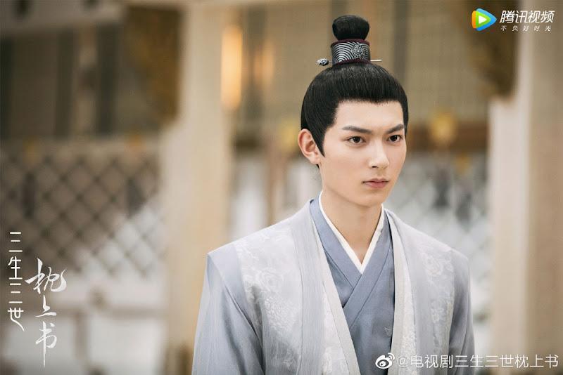 Eternal Love Of Dream Zhong Lin