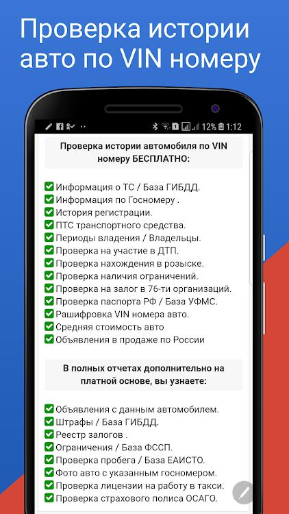 Кредитные предложения банков россии