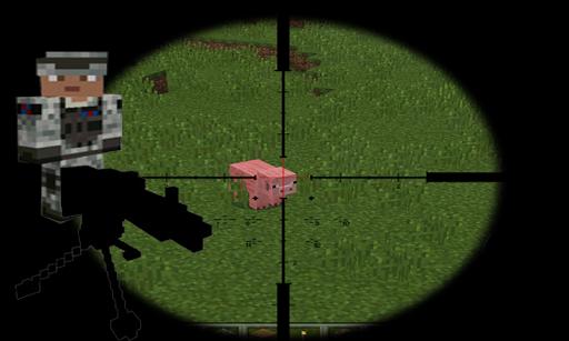 Gun Mod Minecraft 0.15.0 Pe|玩教育App免費|玩APPs