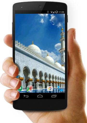Grand Mosque Video Wallpaper