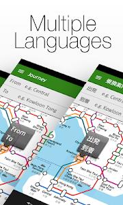 Transit Hong Kong by NAVITIME screenshot 1