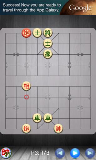 Xiangqi - Chinese Chess - Co Tuong 2.8 screenshots 5