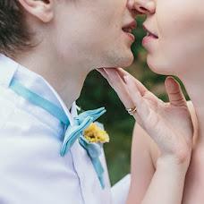 Wedding photographer Vyacheslav Levin (SlavaOkey). Photo of 11.08.2014