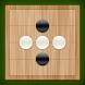 Gomoku by SkillGamesBoard - Androidアプリ